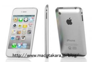 iPhone 5 met aluminium achterkant?